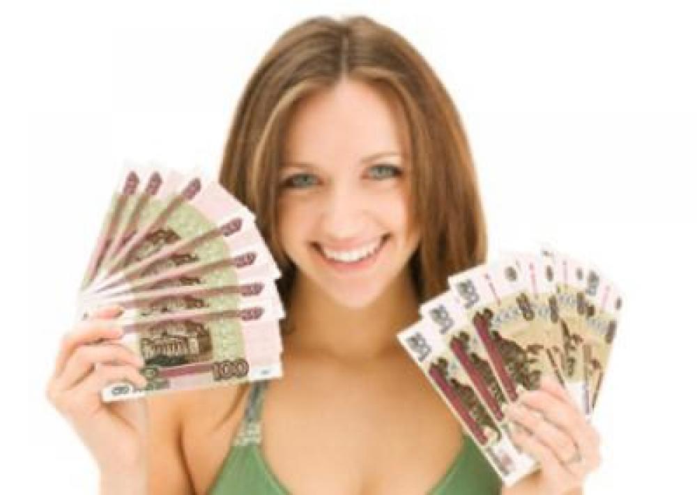 кредит в спб без предоплат