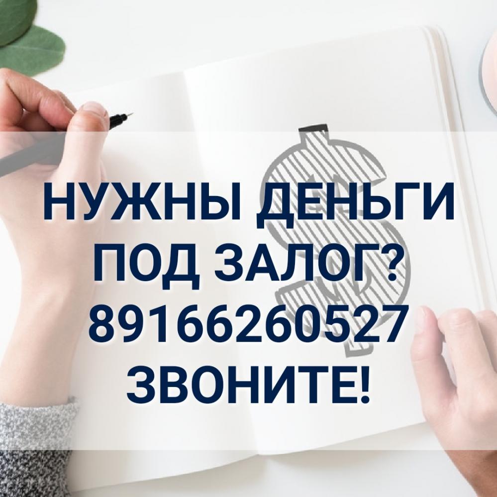 займ с просрочками москва capital one secured credit card qualifications