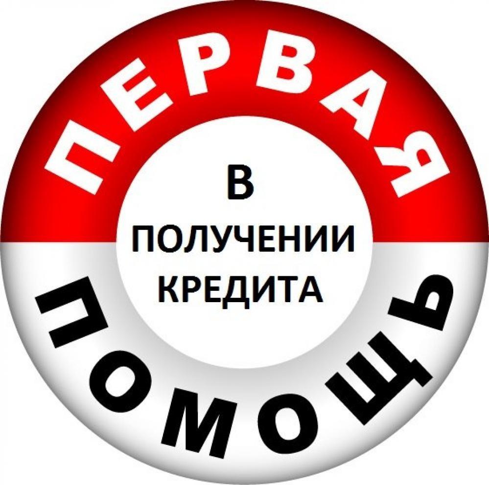 кредит 150 тысяч рублей на 2 года
