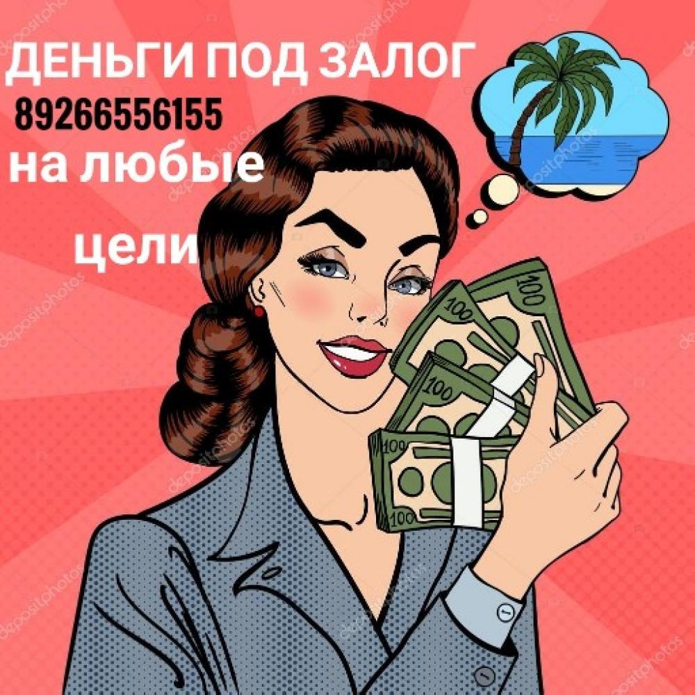 Возврат уплаченных процентов по ипотечному кредиту