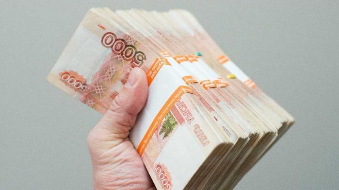форум россельхозбанк кредит