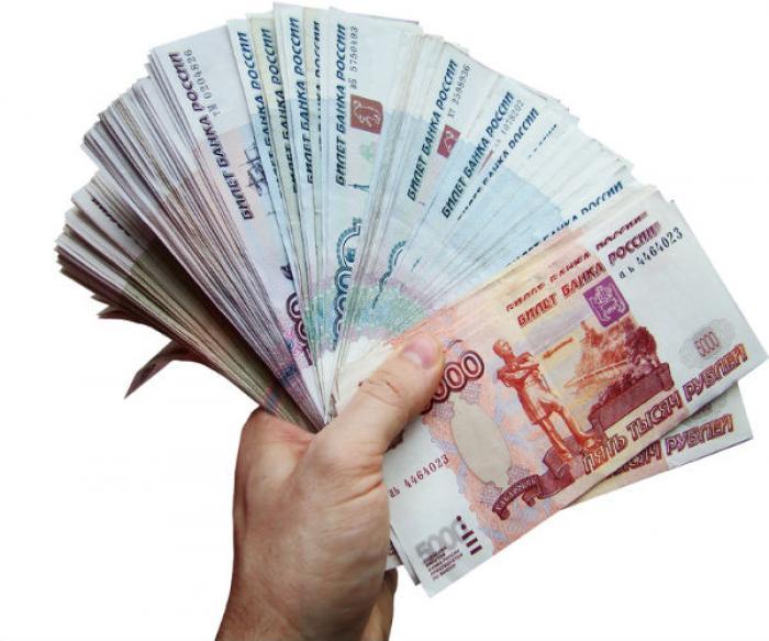 ЛионКредит за помощь в получении ипотечного кредита.
