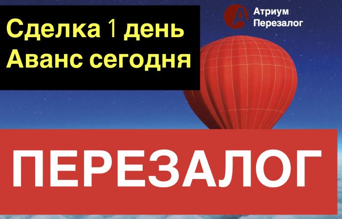 славянский кредит официальный сайт