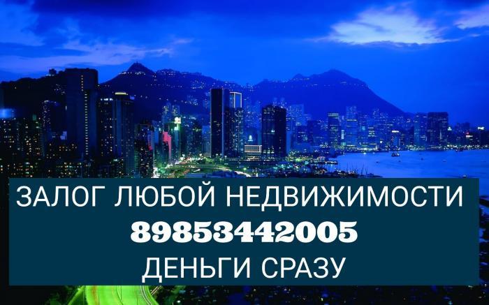 банк хоум кредит номер телефона горячей линии бесплатный киров