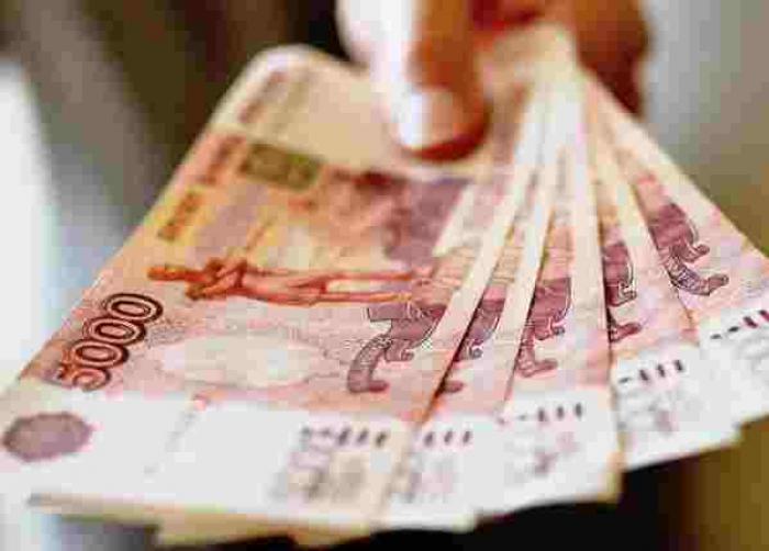 Взять займ у частного лица без предоплаты на карту