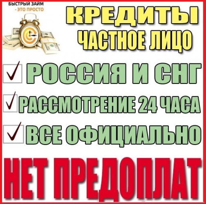 как взять 1000 рублей на карту сбербанка