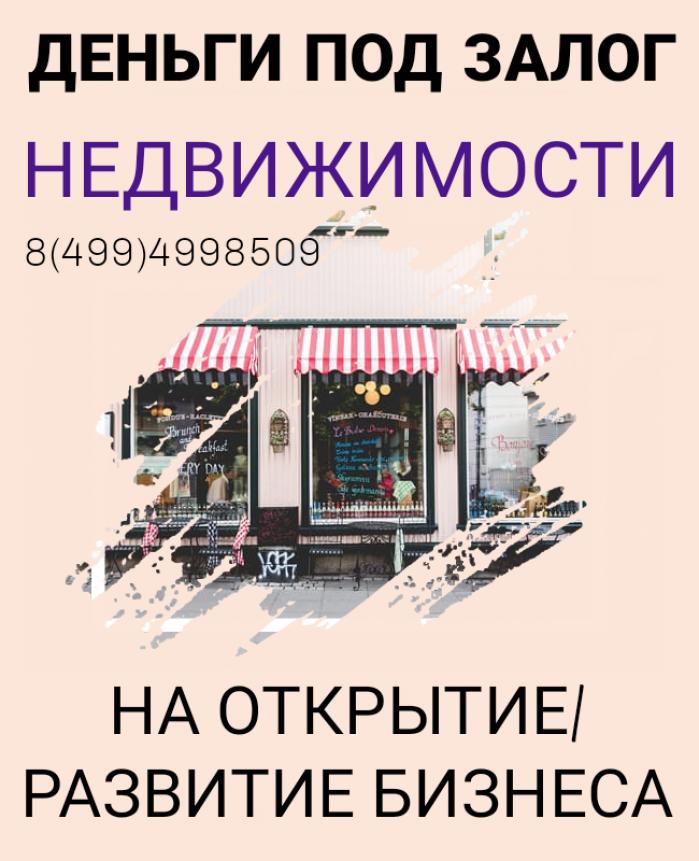 райффайзенбанк карты дебетовые все