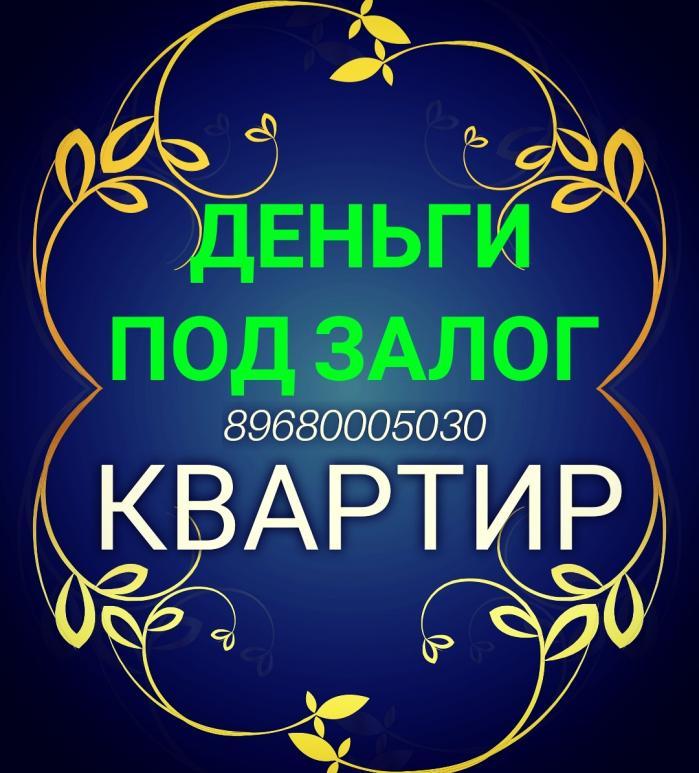 кредит в москве в день обращения онлайн калькулятор кредита на жилье