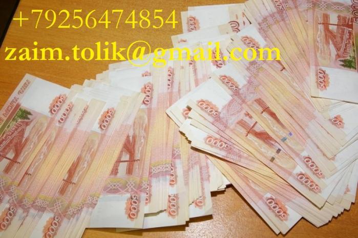 взять кредит 6000 рублей
