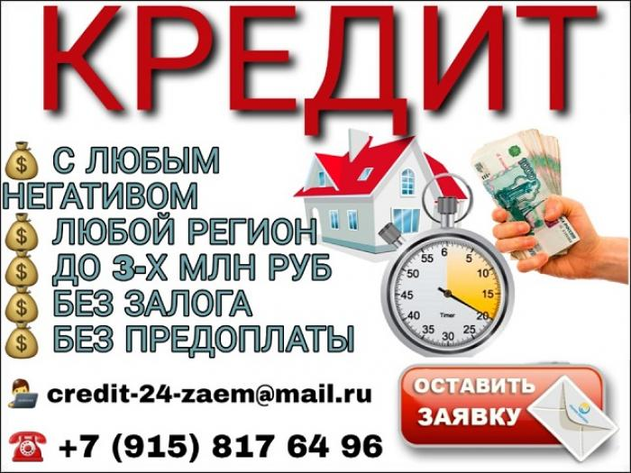 capital one credit card pay at bank