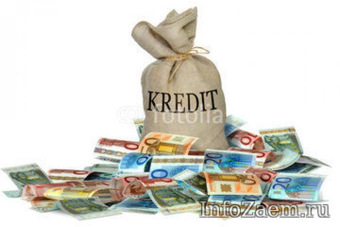нужна помощь кредит срочно