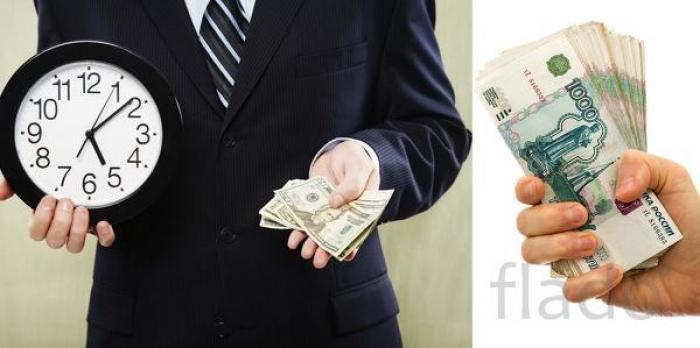 Если вы подбираете надежного частного кредитора для займа в Москве, но опасаетесь попасть на мошенника.