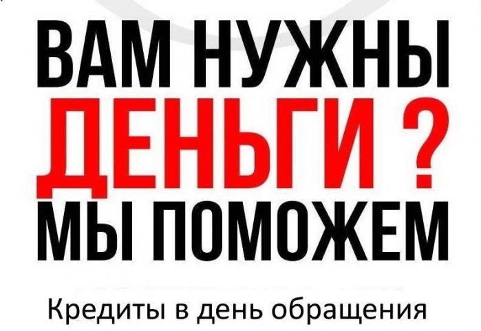 кредиты сбербанка россии