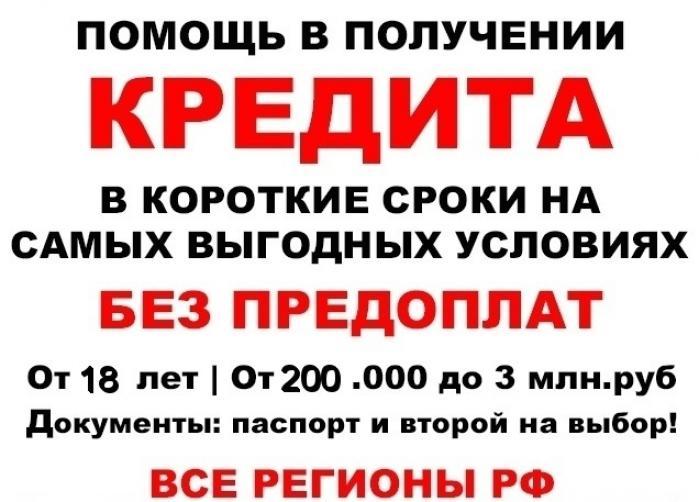 карты для майнкрафт 1.14.4 на прохождение хоррор на русском
