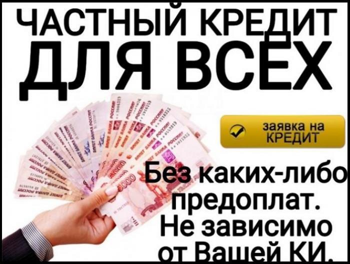 можно ли оплатить кредит тинькофф через сбербанк онлайн