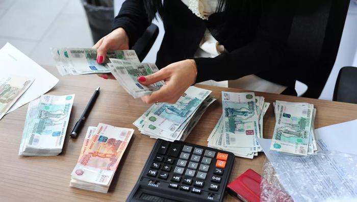 займ наличными на дом москва мтбанк кредит на жилье