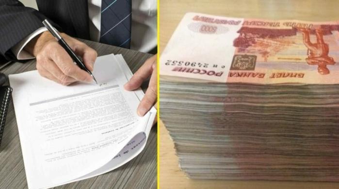 конвертация валюты онлайн яндекс