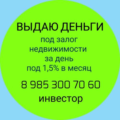 оформить онлайн кредитную карту тинькофф